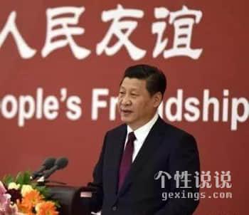 超硬气!盘点中国外交名言金句