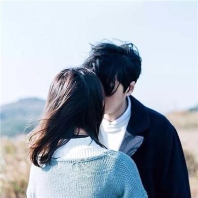 好爱好爱一个人的说说