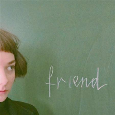 有关盗墓笔记的句子 多少人以友谊的名义,爱着一个人