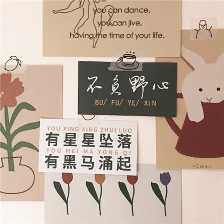 描写背影的句子开头 朋友,是在最后可以给你力量的人